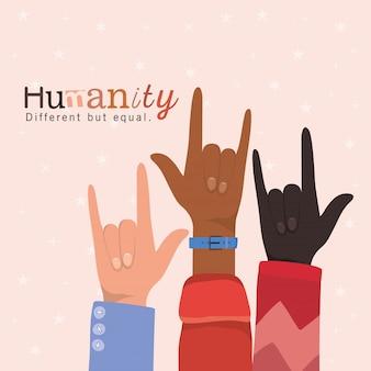 Humanidade diferente, mas igual e com diversidade, design, pessoas, raça multiétnica e tema comunitário