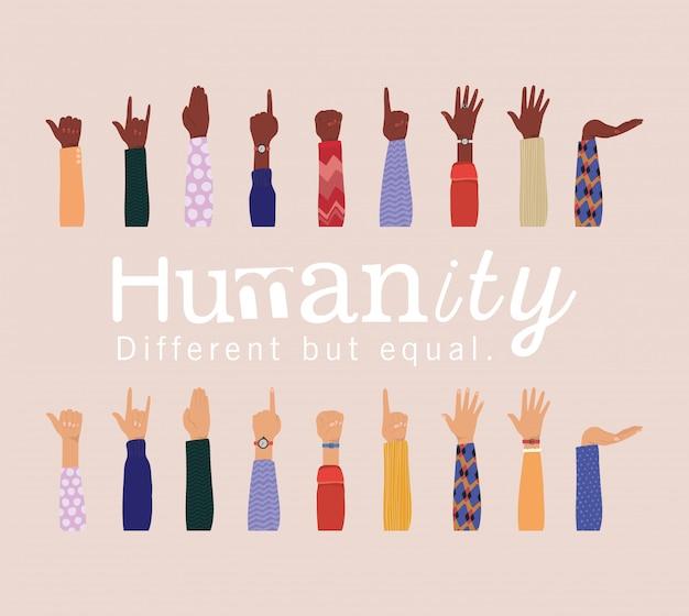 Humanidade diferente, mas igual e diversidade entrega design, pessoas, raça multiétnica e tema comunitário