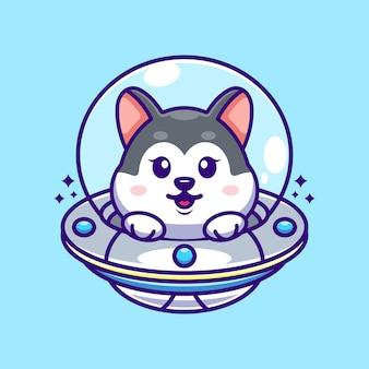 Husky fofo voando com desenho de nave espacial ovni