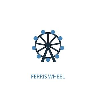 Ícone colorido do conceito 2 da roda gigante. ilustração do elemento azul simples. projeto do símbolo do conceito de roda gigante. pode ser usado para ui / ux da web e móvel