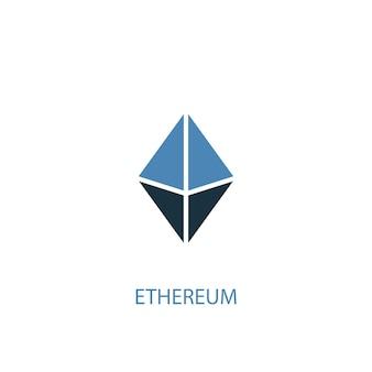 Ícone colorido do conceito 2 de ethereum. ilustração do elemento azul simples. ethereum conceito símbolo design. pode ser usado para ui / ux da web e móvel