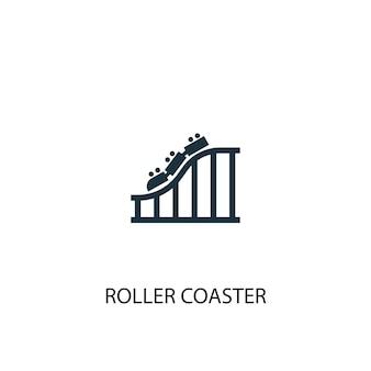 Ícone da montanha-russa. ilustração de elemento simples. projeto de símbolo de conceito de montanha-russa. pode ser usado para web e celular.