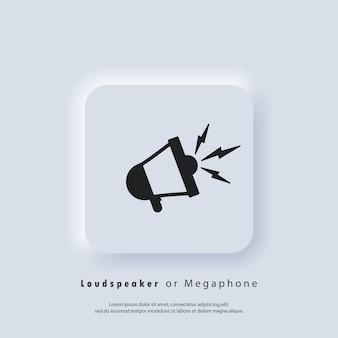 Ícone de alto-falante ou megafone. alerta, ícone do anúncio. vetor eps 10. ícone de interface do usuário. botão da web da interface de usuário branco neumorphic ui ux. neumorfismo