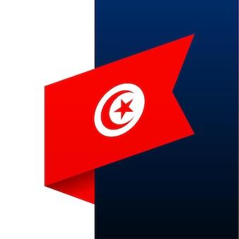 Ícone de bandeira de canto da tunísia. emblema nacional em estilo origami. ilustração em vetor de canto de corte de papel.