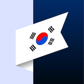 Ícone de bandeira do canto da coreia do sul. emblema nacional em estilo origami. ilustração em vetor de canto de corte de papel.