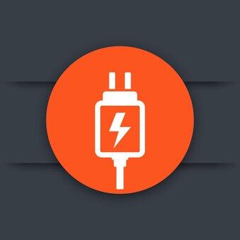 Ícone de carregador de celular