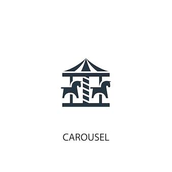 Ícone de carrossel. ilustração de elemento simples. projeto de símbolo do conceito de carrossel. pode ser usado para web e celular.