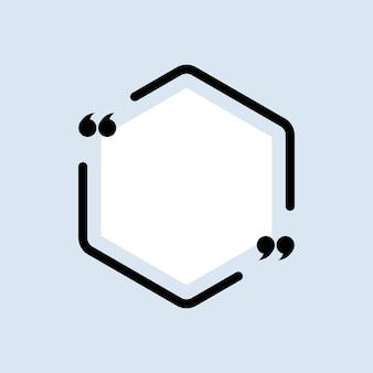 Ícone de citação. contorno de aspas, balão de fala, vírgulas invertidas ou coleção de marcas falantes