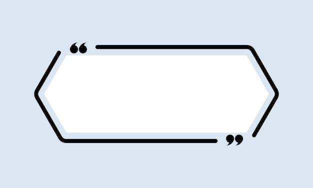 Ícone de citação. contorno de aspas, balão, vírgulas invertidas com espaço vazio. quadro. vetor