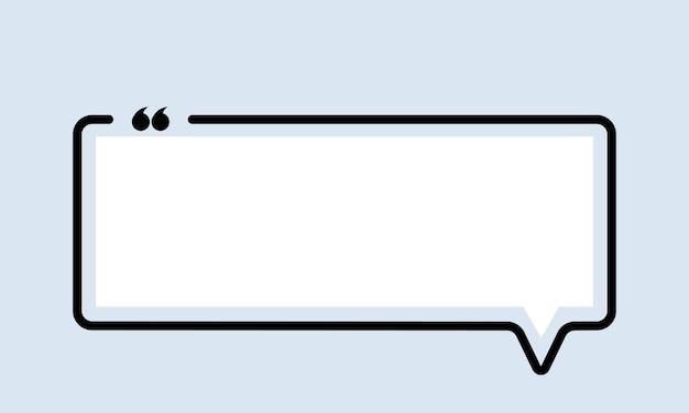 Ícone de citação. contorno de aspas, marcas de discurso, vírgulas invertidas, espaço em branco. forma quadrada. vetor