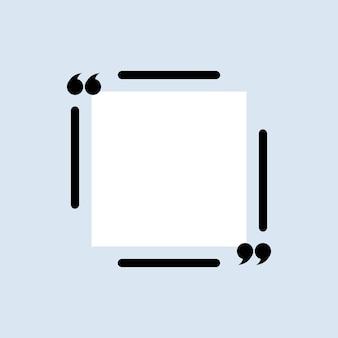 Ícone de citação. contorno de aspas, marcas de discurso, vírgulas invertidas ou coleção de marcas falantes. forma quadrada. vetor eps 10. isolado no fundo.
