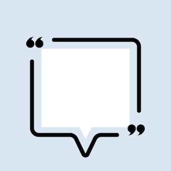 Ícone de citação. contorno de aspas, marcas de discurso, vírgulas invertidas ou coleção de marcas falantes. quadrado