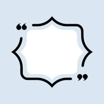 Ícone de citação. contorno de aspas, marcas de discurso, vírgulas invertidas ou coleção de marcas falantes. vetor eps 10. isolado no fundo.