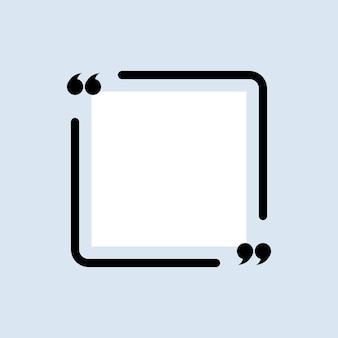 Ícone de citação. forma quadrada. contorno de aspas, marcas de discurso, vírgulas invertidas ou coleção de marcas falantes. quadro. vetor eps 10. isolado no fundo.