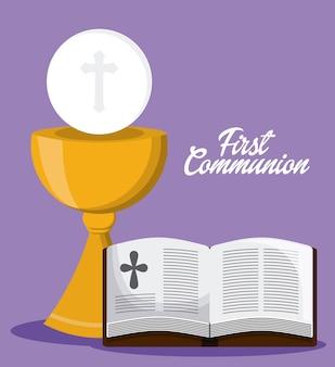 Ícone de copa cruz da bíblia livro