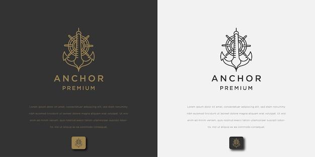 Ícone de design do logotipo da âncora simples e minimalista para empresas marítimas ou marca do oceano