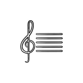 Ícone de doodle de contorno desenhado de mão de nota de música. sinal da música - ilustração do esboço do vetor clave de sol para impressão, web, mobile e infográficos isolados no fundo branco.