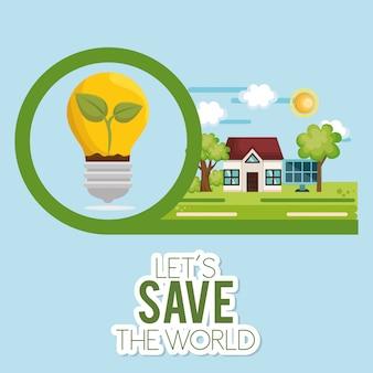 Ícone de ecologia de energia da lâmpada