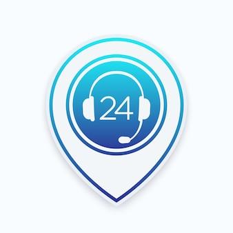 Ícone de fone de ouvido no ponteiro do mapa, serviço de suporte 24, ilustração vetorial