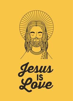 Ícone de homem de jesus cristo sobre fundo amarelo