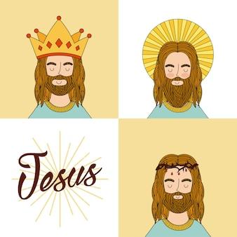 Ícone de jesus cristo. design colorido