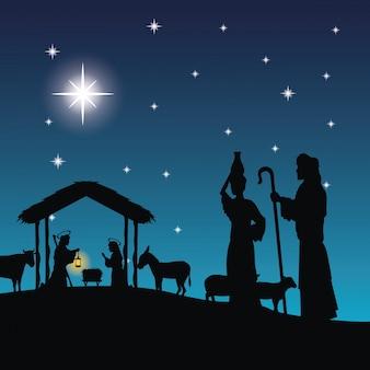 Ícone de josé, maria e jesus