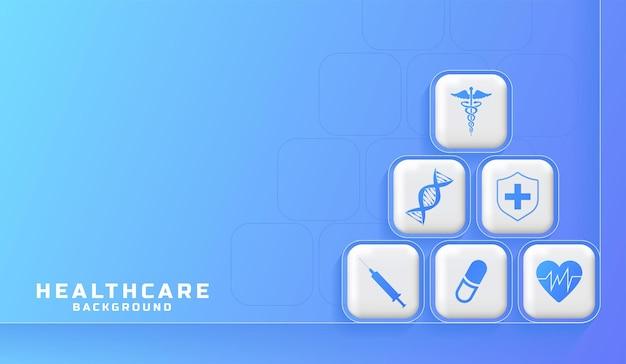 Ícone de laboratório de hospital de medicina de saúde saúde ajuda medicina ícones de farmácia web