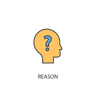 Ícone de linha colorida do conceito 2 da razão. ilustração simples elemento amarelo e azul. razão conceito esboço símbolo design