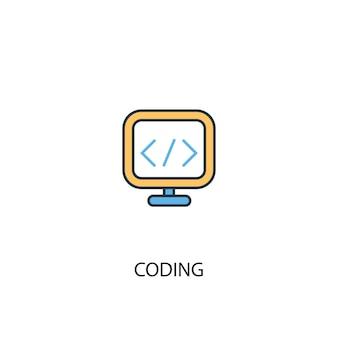 Ícone de linha colorida do conceito 2 de codificação. ilustração simples elemento amarelo e azul. design de símbolo de contorno de conceito de codificação