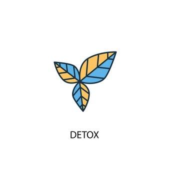Ícone de linha colorida do conceito 2 de desintoxicação. ilustração simples elemento amarelo e azul. design de símbolo de contorno de conceito de desintoxicação