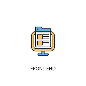 Ícone de linha colorida do conceito 2 de front-end. ilustração simples elemento amarelo e azul. design de símbolo de contorno de conceito de front end