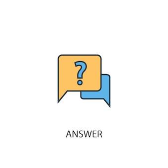 Ícone de linha colorida do conceito 2 de resposta. ilustração simples elemento amarelo e azul. resposta conceito esboço símbolo design