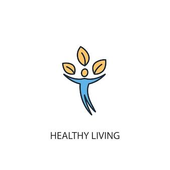 Ícone de linha colorida do conceito 2 de vida saudável. ilustração simples elemento amarelo e azul. conceito de vida saudável esboço símbolo design