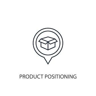 Ícone de linha de conceito de posicionamento de produto. ilustração de elemento simples. projeto de símbolo de estrutura de tópicos de conceito de posicionamento de produto. pode ser usado para ui / ux da web e móvel