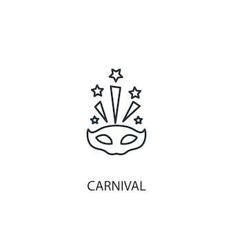 Ícone de linha do conceito de carnaval elemento simples ilustração conceito de carnaval