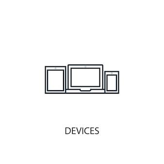 Ícone de linha do conceito de dispositivos. ilustração de elemento simples. design de símbolo de contorno de conceito de dispositivos. pode ser usado para ui / ux da web e móvel