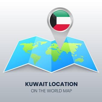 Ícone de localização do kuwait no mapa do mundo, ícone de alfinete redondo do kuwait