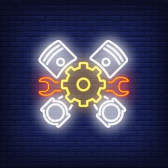Ícone de néon de ferramentas mecânicas e pedais