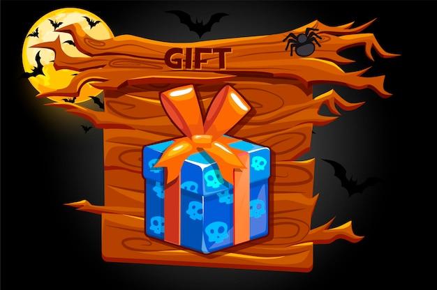 Ícone de presente do jogo, placa de madeira e ilustrações de halloween.