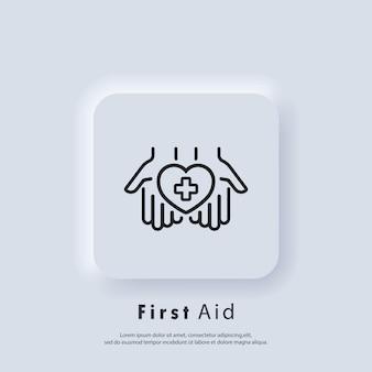Ícone de primeiros socorros. mãos segurando um coração com uma cruz. logotipo da farmácia médica. vetor. botão da web da interface de usuário branco neumorphic ui ux. neumorfismo