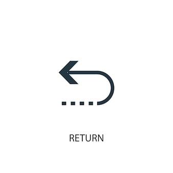Ícone de retorno. ilustração de elemento simples. retornar o conceito de design de símbolo. pode ser usado para web e celular.