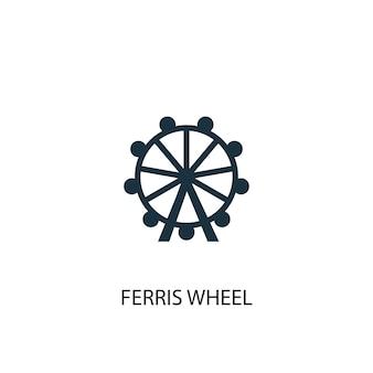 Ícone de roda gigante. ilustração de elemento simples. projeto do símbolo do conceito de roda gigante. pode ser usado para web e celular.