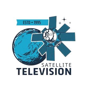 Ícone de satélite de televisão, próximo ao símbolo do ônibus espacial