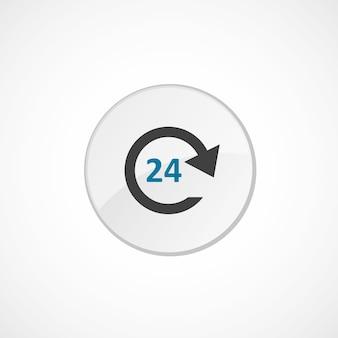 Ícone de serviço 24 horas 2 colorido, cinza e azul, emblema do círculo