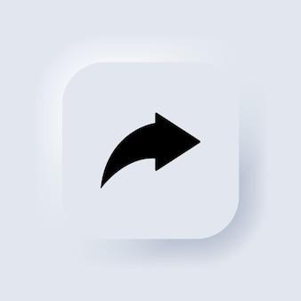 Ícone de seta de compartilhamento. botão de seta de mídia social. botão de compartilhamento. botão da web da interface de usuário branco neumorphic ui ux. neumorfismo. vetor eps 10.