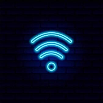 Ícone de sinal de néon wi-fi, ótimo design para qualquer finalidade. desenho de ilustração vetorial.