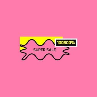 Ícone de super venda colorido em um fundo branco. ilustração vetorial plana eps10.