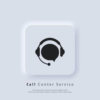 Ícone de suporte. ícone de serviço do call center. suporte com balão de fala. logotipo dos fones de ouvido. vetor eps 10. ícone de interface do usuário. botão da web da interface de usuário branco neumorphic ui ux. neumorfismo