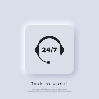 Ícone de suporte técnico. ícone da linha direta. símbolo do logotipo do helpdesk de suporte ao cliente, crachá telefônico do operador assistente, emblema de comunicação de linha direta, fones de ouvido abstratos.