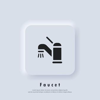 Ícone de torneira. logotipo da torneira. vetor. ícone da interface do usuário. botão da web da interface de usuário branco neumorphic ui ux.